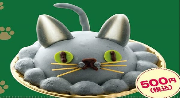 From Tokyo, Cat-shaped Cakes, But Who Could Eat Them? (See all 6!)